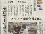 2010_04_27_fukui