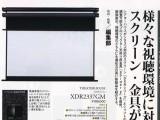 2010_08_16_nikkei