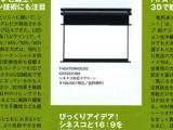 2010_10_16_nikkei