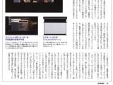 201302_av_review-2