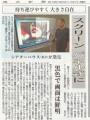 2013_11_21_fukui