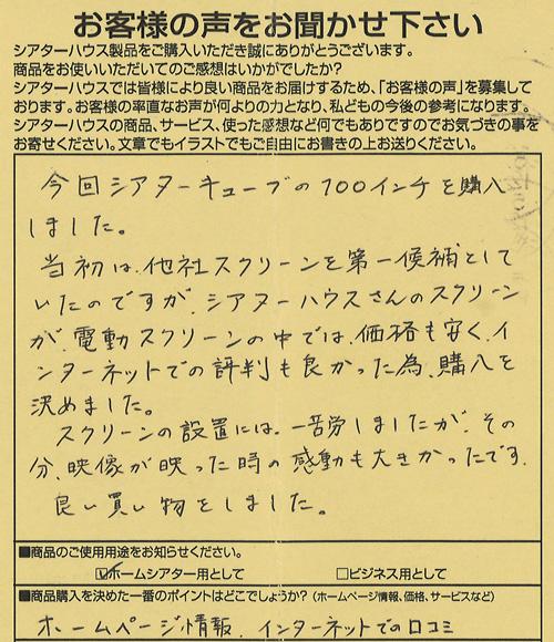 20140515-03