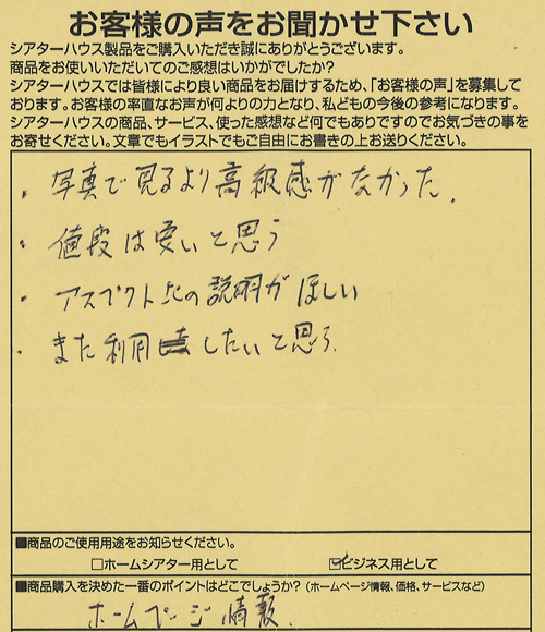 20140515-04