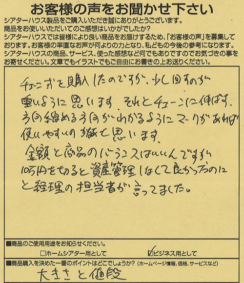 20140515-05