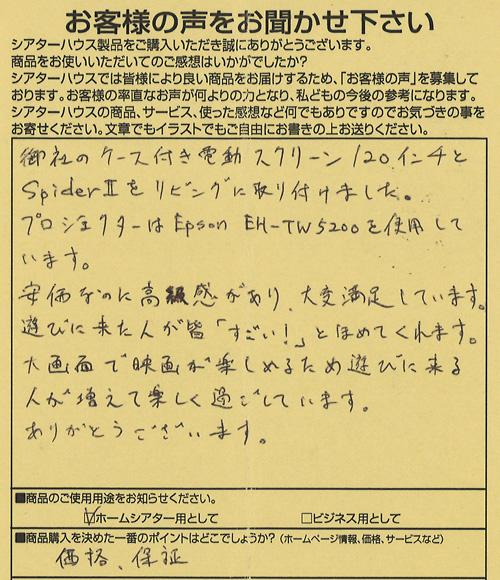 20140625-04