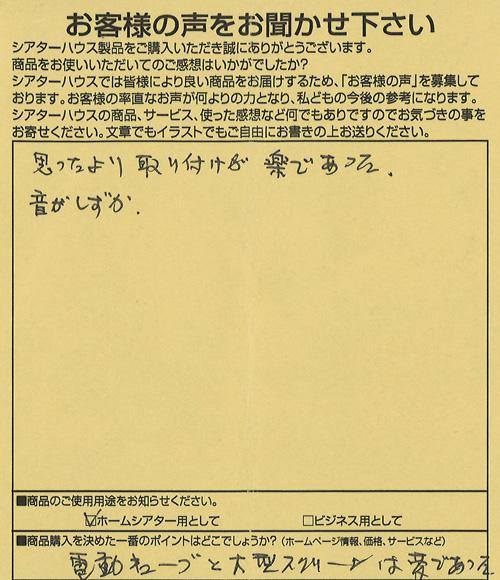 20140714-3