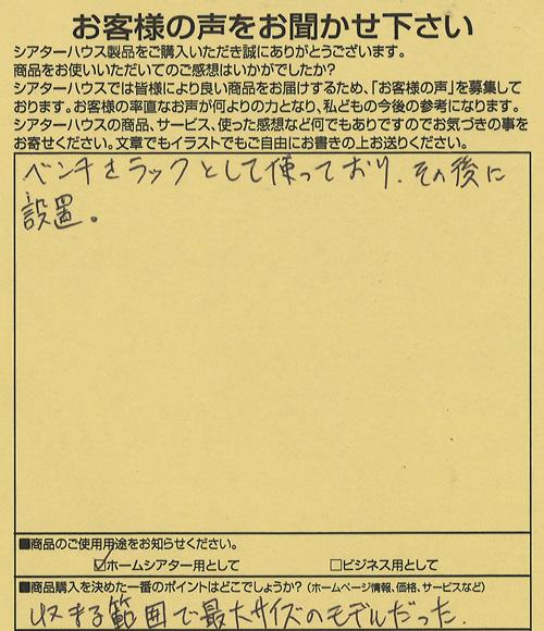 20140714-6