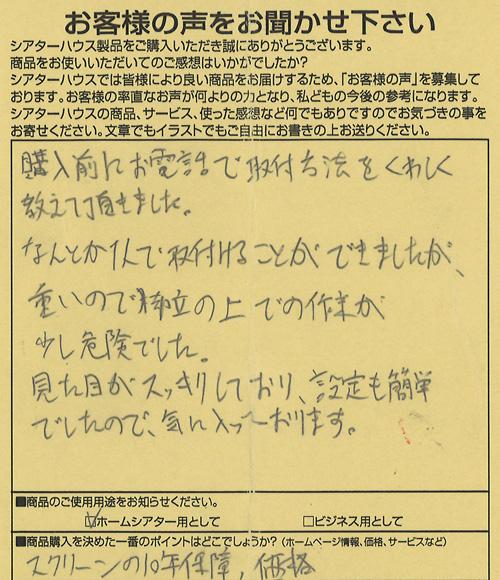 20140911-01