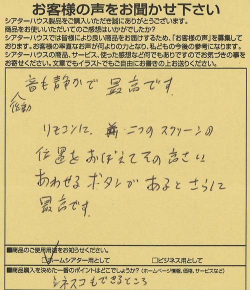 20141105-02