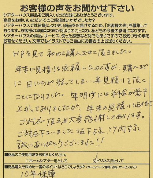 20150217-3