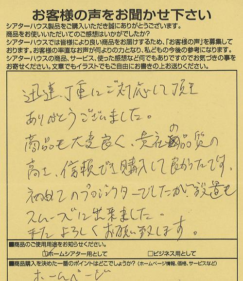 20150423-01