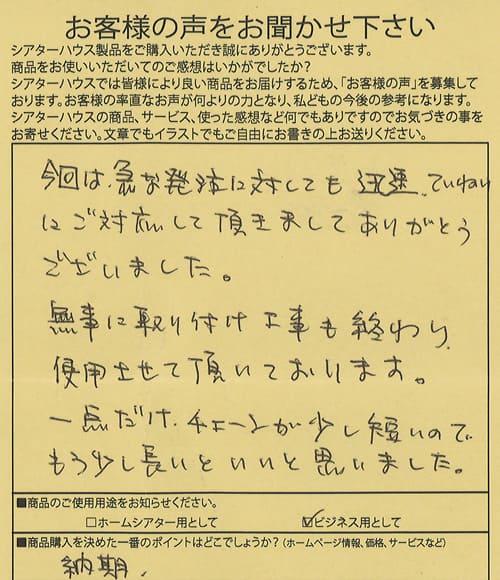 20160413-9