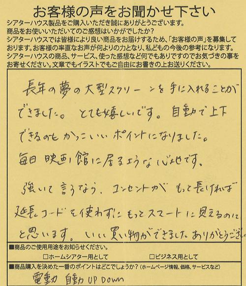 20160802-04