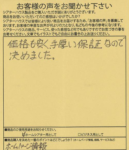 20161006-08