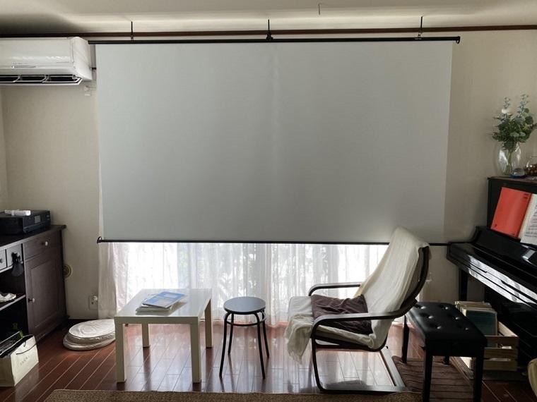 天井強度を考え、1番軽いスクリーンを購入