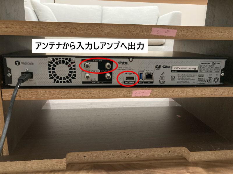 PanasonicDMR-4W101ブルーレイレコーダー背面