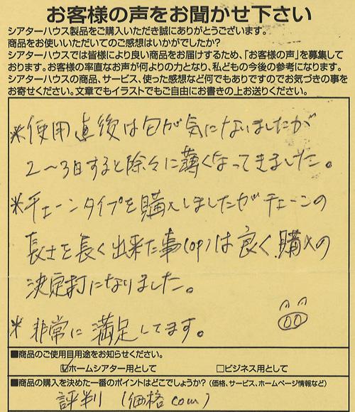 20140515-02