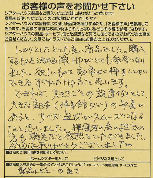 20140603-01
