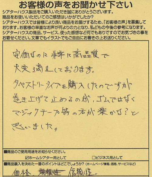 20140603-04