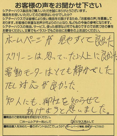 20140625-03