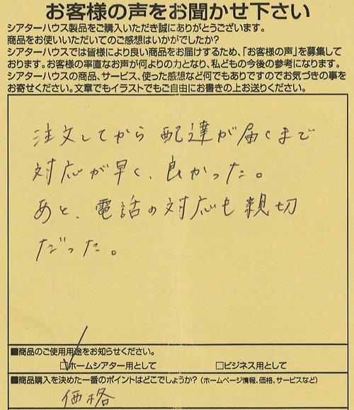 20140625-08