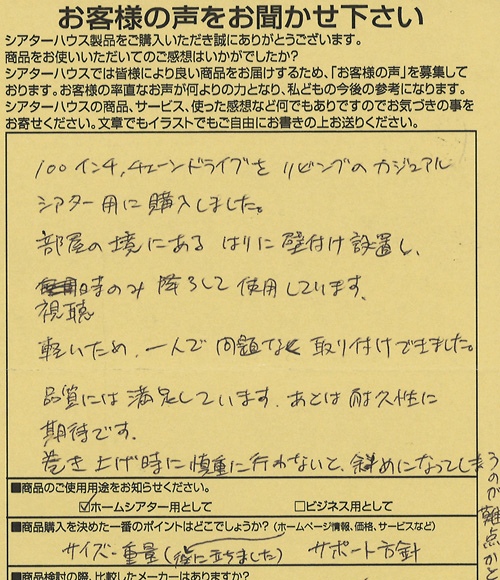 201406258-07