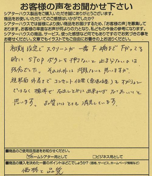 20146013-01