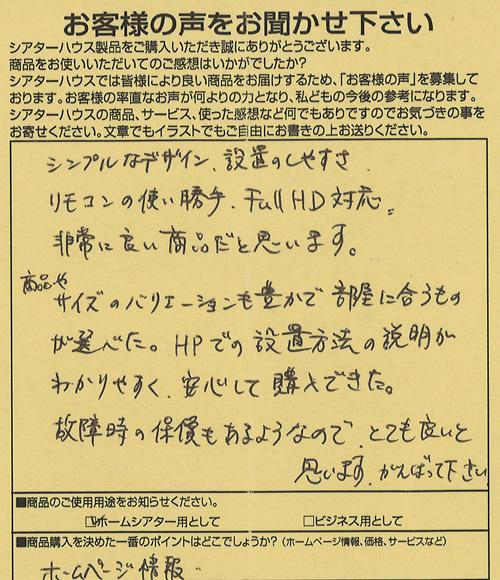 20140820-01