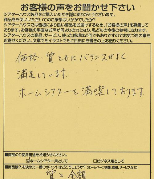 20140820-03