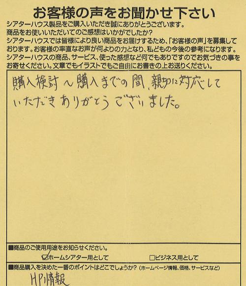 201409081-02