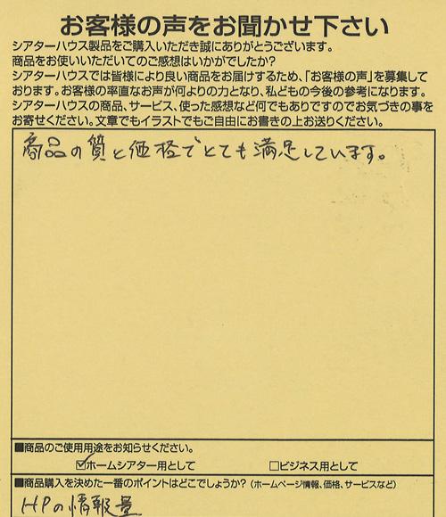20140911-02