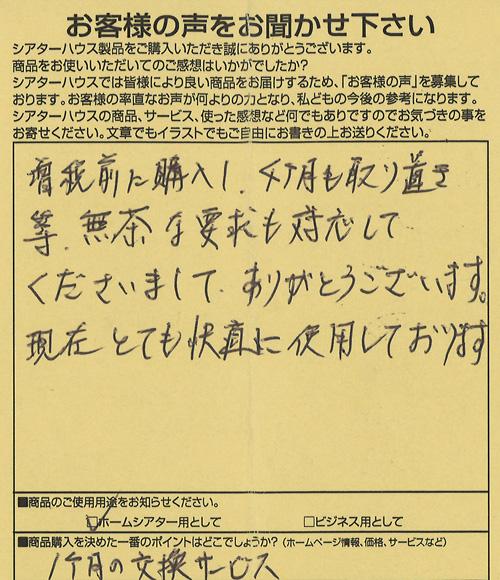 20140911-03