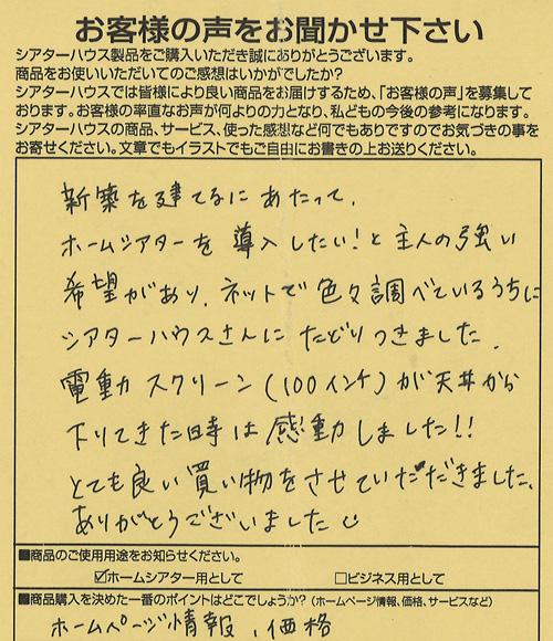 201409110-05
