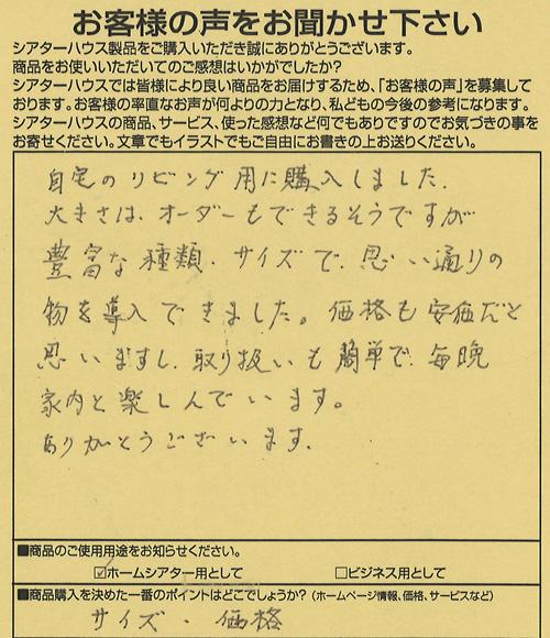 20140918-01