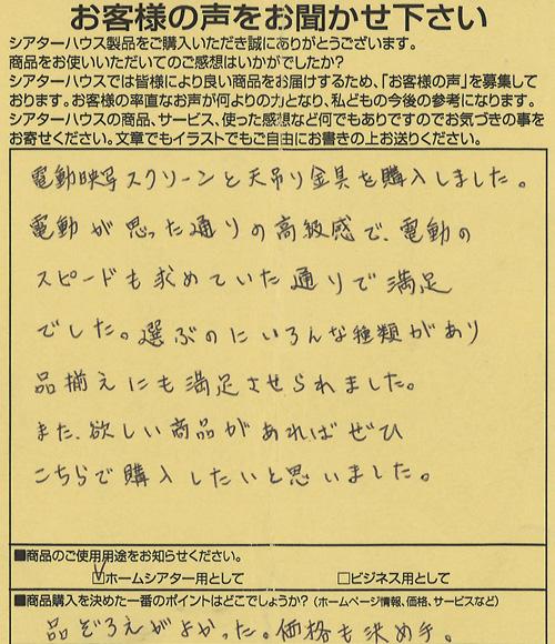 20141105-01