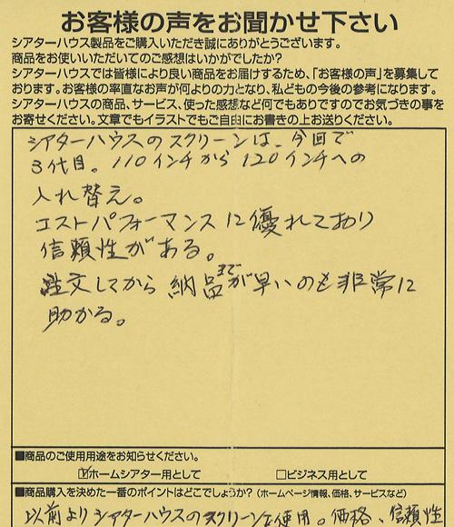 20141105-03