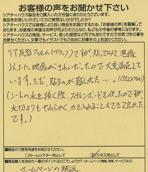 20150325-1
