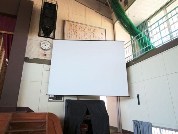 学校の行事でご使用頂くためタペストリースクリーンを導入頂きました