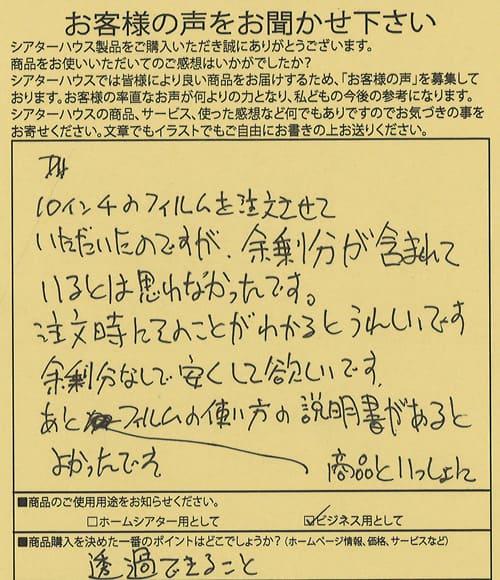 20160413-1