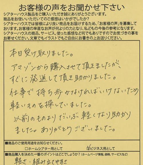 20160413-11