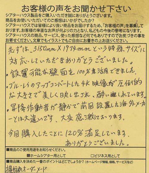 20160606-6