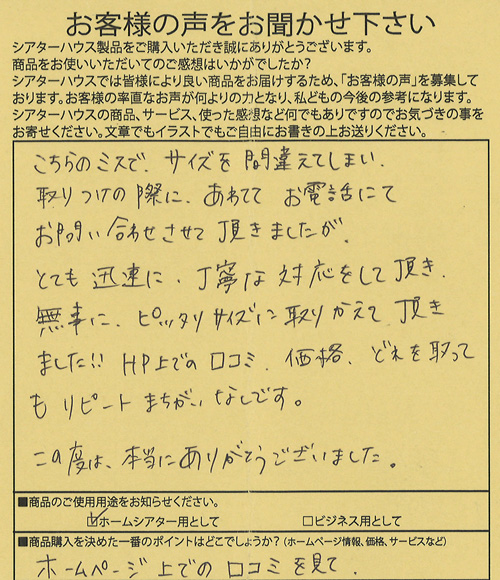 20160802-01