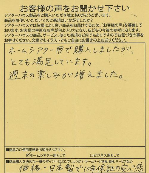 20160802-05