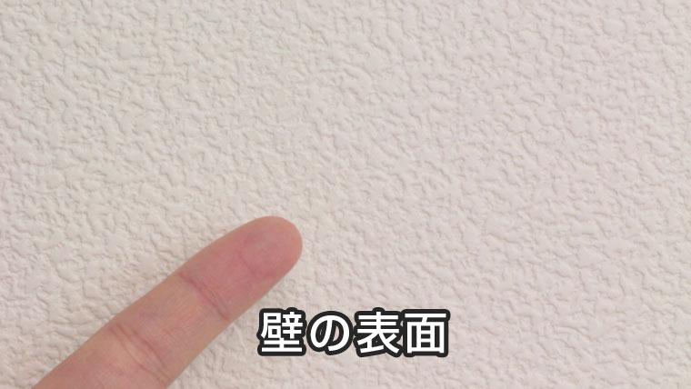 プロジェクター映像を白い壁に映すと画質に違いはある?スクリーンと画質比較してみた