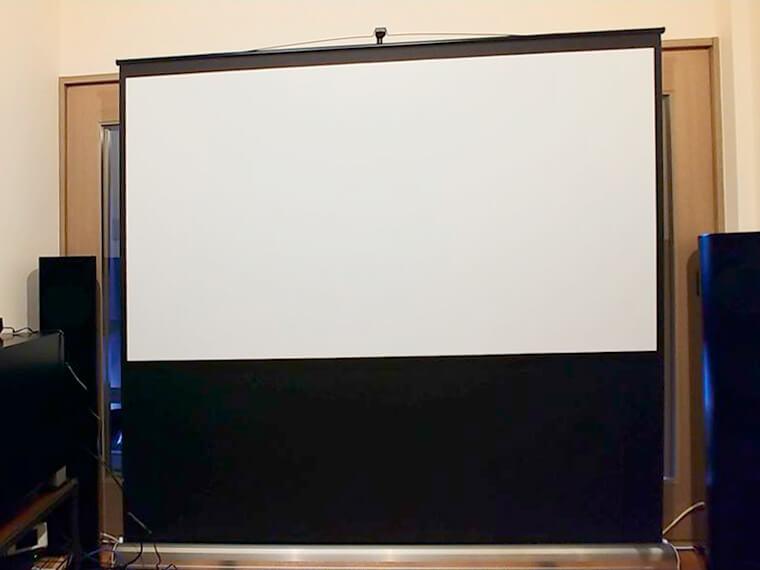 スクリーンの設置が簡単