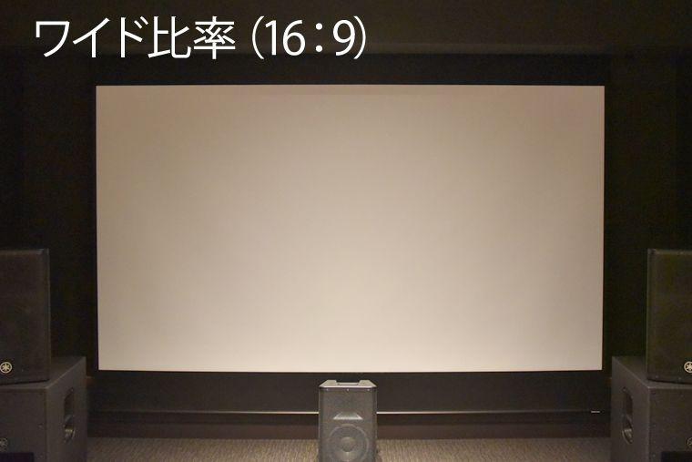 BXR2879WEM_ワイド比率のスクリーン