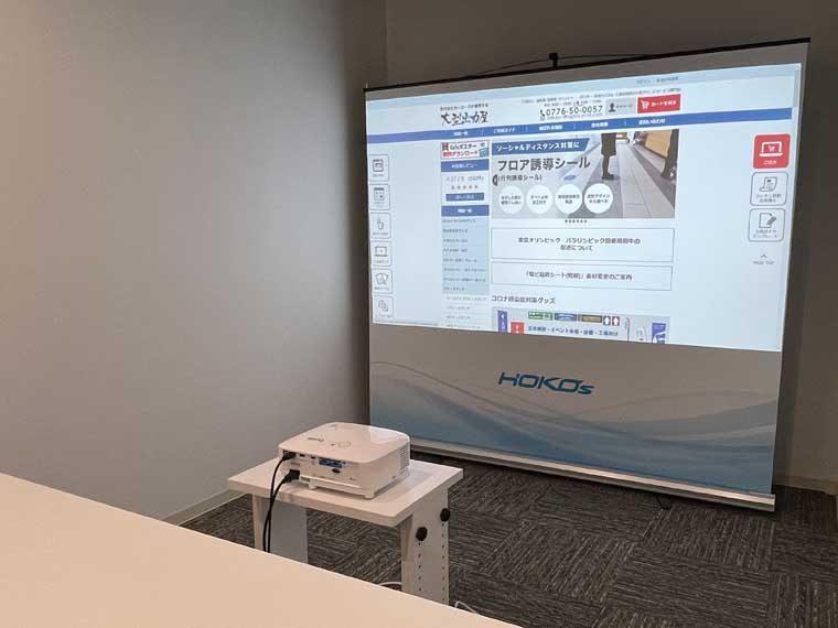 オリジナルのモバイルスクリーンで会社説明会や社内勉強会に