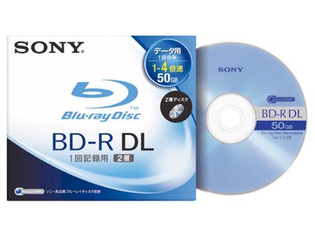 DVDとブルーレイの違いって?